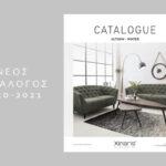 XINARIS-CATALOGUE-2
