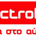 Eklectroline logo_ela sto aurio_rgb red