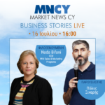 bs ep07 Nada bifani market news cy